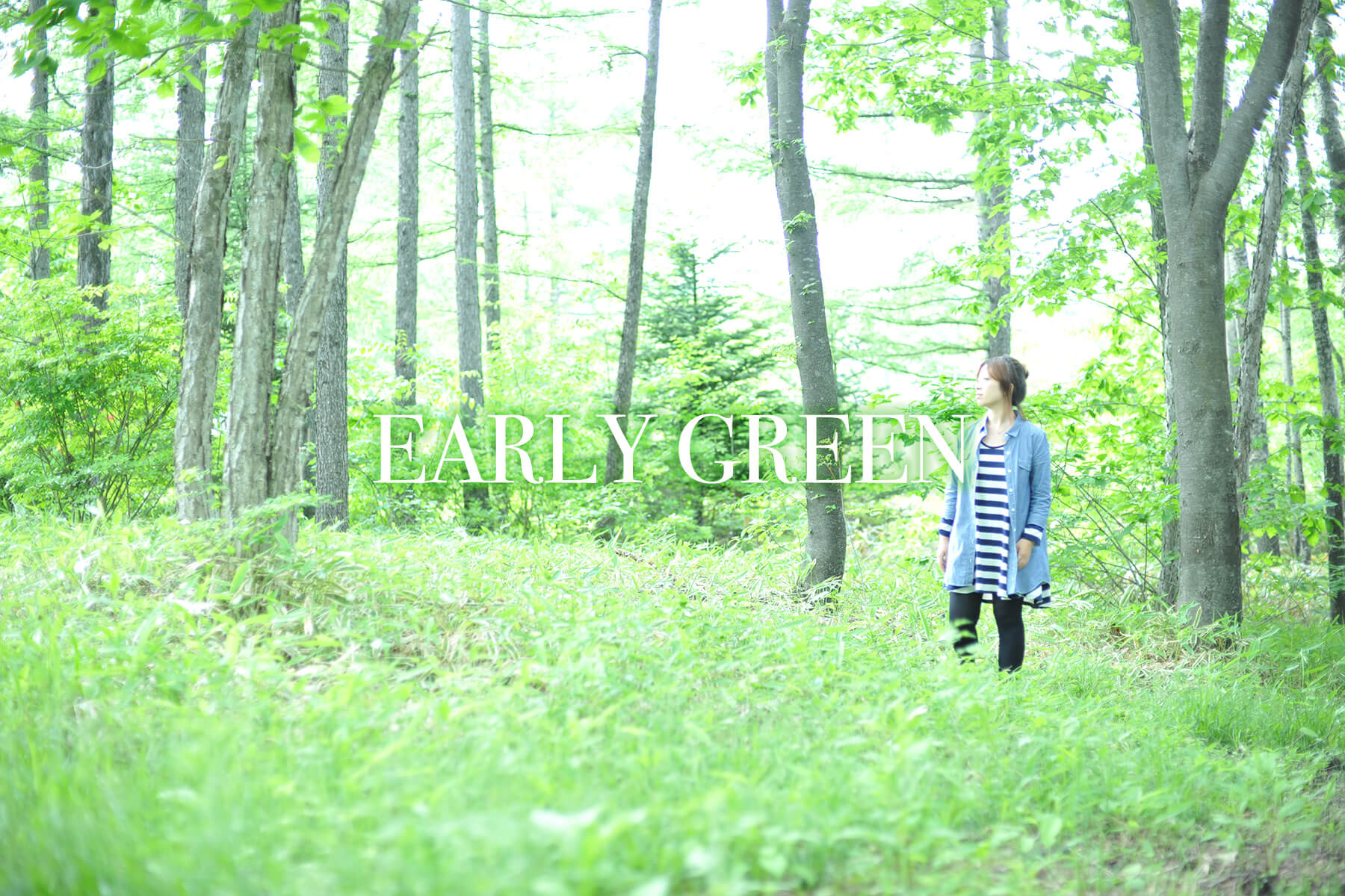 EARLY GREEN