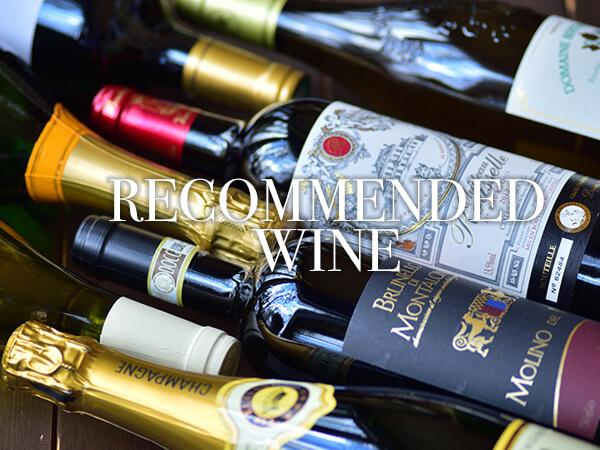 ラパンのワイン